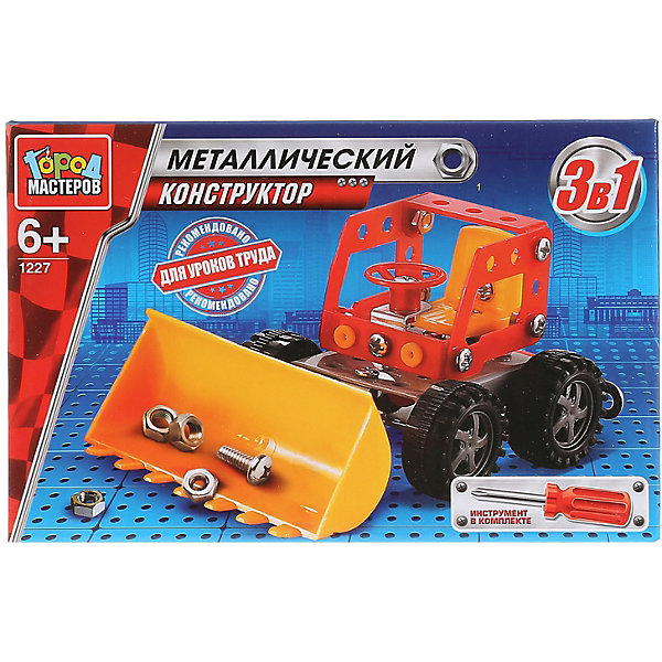 Город мастеров Конструктор Мастеров «3-в-1 Грузовик, экскаватор, будьдозер»