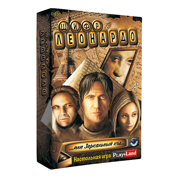 Play Land Настольная игра Шифр Леонардо