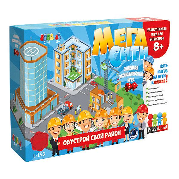Настольная игра Play Land Мега СитиДля всей семьи<br>Характеристики:<br><br>• в комплекте: игровое поле, 9 зданий, 126 карт, 4 фишки, игровой кубик, правила игры<br>• размер поля: 62х48 см<br>• материал: картон, пластик<br>• количество игроков: 2-4<br>• время игры: 90-120 минут<br><br>Экономическая игра для веселой компании. Необходимо развивать город и инвестировать свой капитал в инфраструктуру. Развивает стратегию, интуицию и обучает ведению бизнеса.
