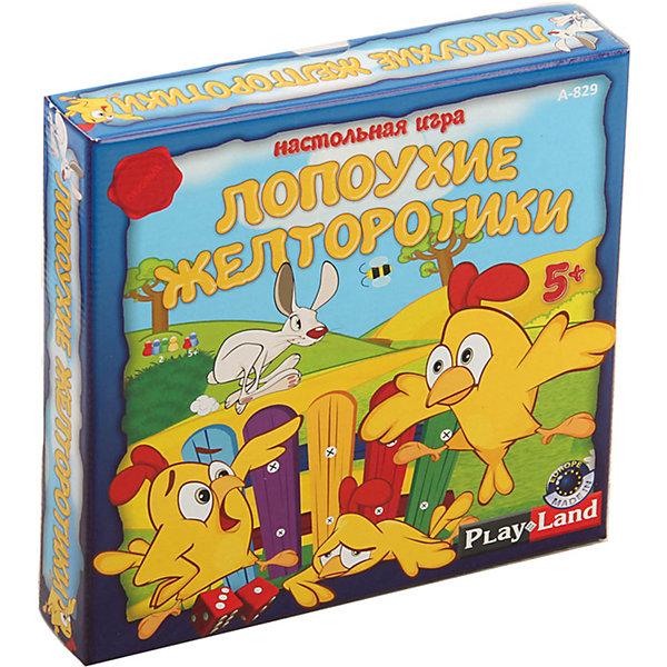 Play Land Настольная игра Лопоухие Желторотики