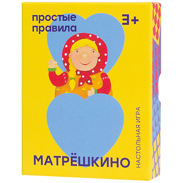 Настольная игра Простые Правила: Матрёшкино Магеллан