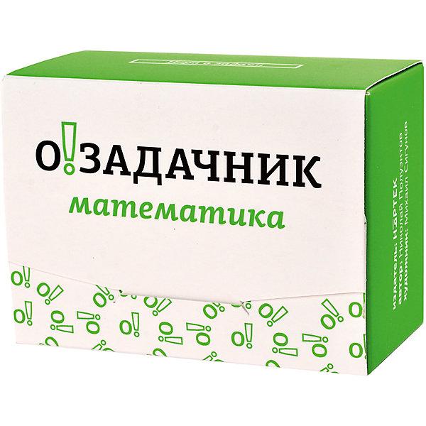 Купить Настольная игра Magellan Озадачник: Математика, Магеллан, Россия, Унисекс