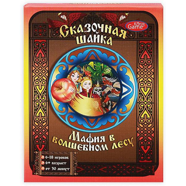 KonigGame Настольная игра Сказочная шайка: Мафия в волшебном лесу