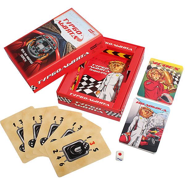Настольная игра KonigGame Турбо львятаДля всей семьи<br>Характеристики:<br><br>• в комплекте: 36 карточек, 1 кубик, правила игры<br>• количество игроков: 2-6<br>• время игры: от 10 минут<br>• страна бренда: Россия<br><br>Увлекательная игра развивает логическое мышление и интуицию. Для начала гонки, игрокам необходимо кидать кубик и выбирать карту из колоды. Однако нужно быть осторожным, так как большая скорость может сломать автомобиль, а слишком низкая - позволит сопернику обогнать. Все элементы выполнены из плотных качественных материалов.