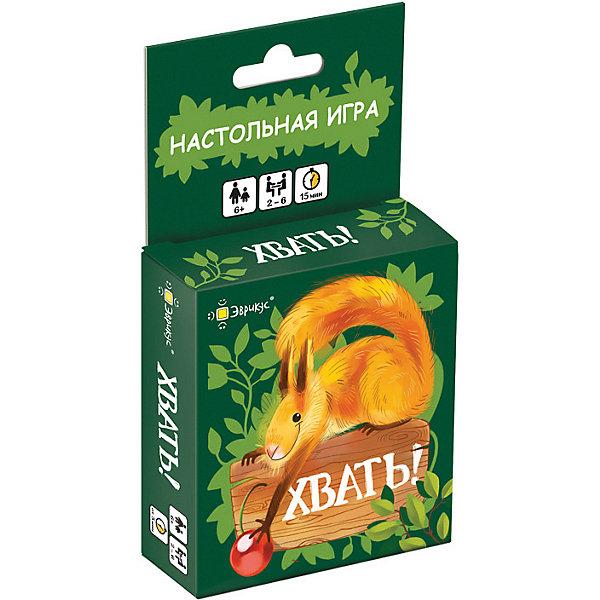 Эврикус Настольная игра Хвать!