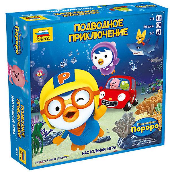 Звезда Настольная игра Звезда Пингвиненок Пороро: Подводное приключение