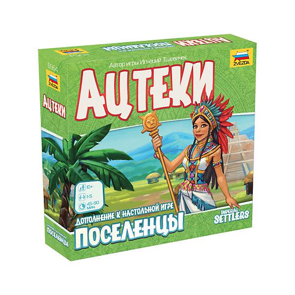 Купить Настольная игра Zvezda «Ацтеки. Поселенцы», Звезда, Россия, Унисекс