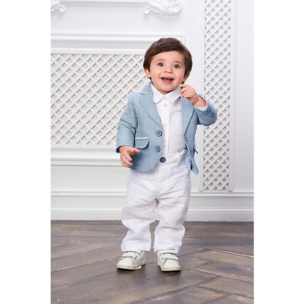 Купить Костюм Choupette: пиджак и брюки, Россия, синий, 68, 86, 80, 74, Мужской