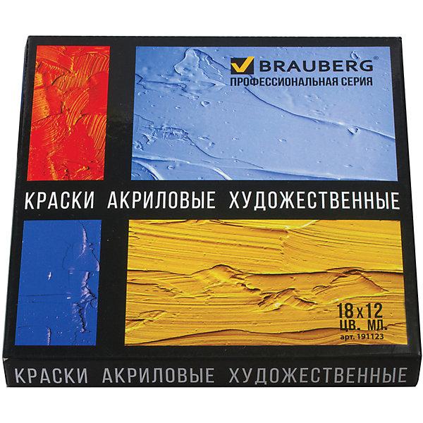 Акриловые краски Brauberg в тубах, 18 цветов, Разноцветный