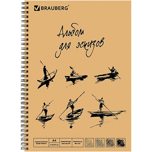 Картинка для Скетчбук для эскизов Brauberg крафтовая бумага, А4