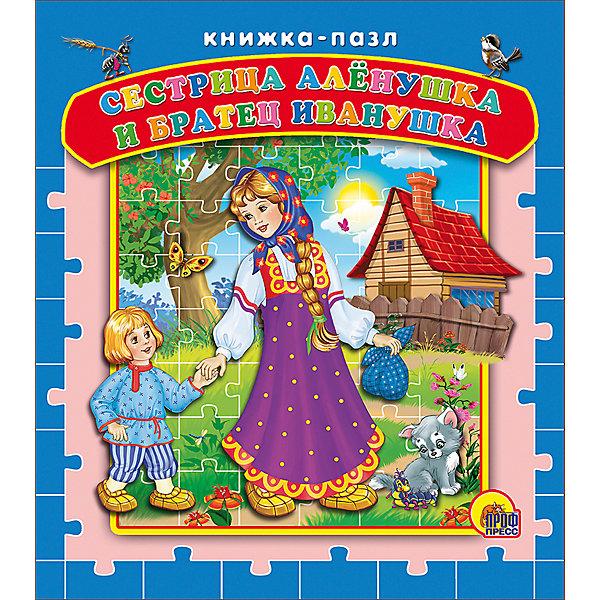 Купить Книга с пазлами Сестрица Алёнушка и братец Иванушка , Проф-Пресс, Россия, Унисекс