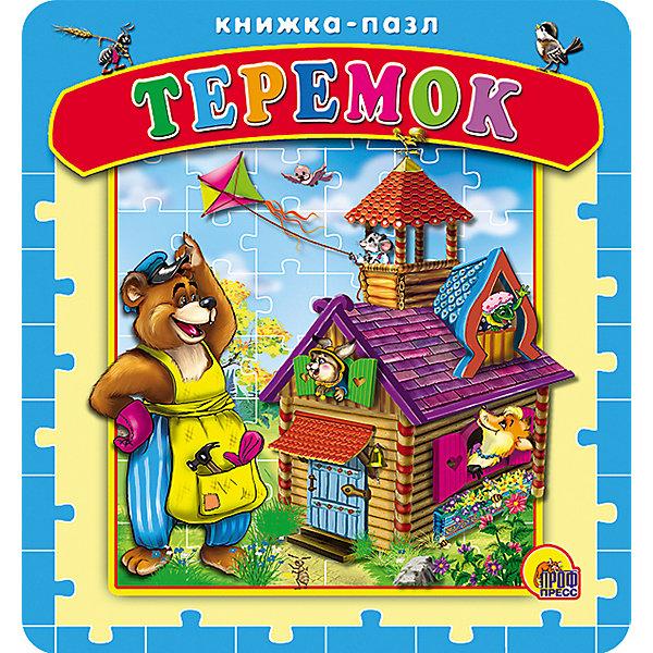 Проф-Пресс Книга с пазлами Теремок