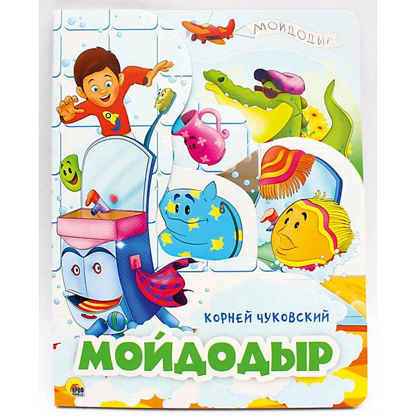 Проф-Пресс Стихи Мойдодыр, Чуковский К. цена