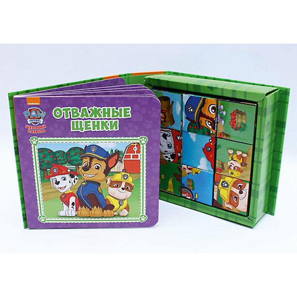 Проф-Пресс Книжка с кубиками Щенячий Патруль Отважные щенки