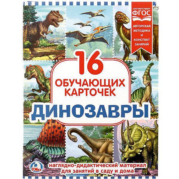 Купить Обучающие карточки Умка «Динозавры», Россия, Унисекс