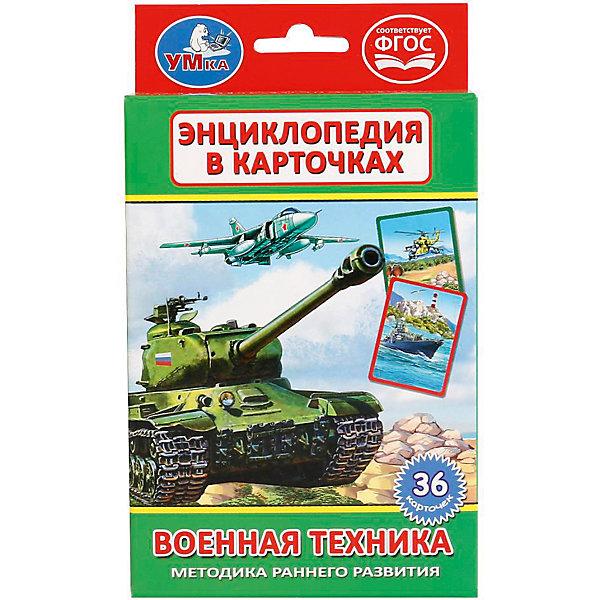 Умка Карточки развивающие «Военная техника»