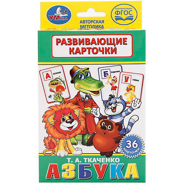 Умка Карточки развивающие Умка «Азбука Ткаченко» развивающие карточки умка английский язык