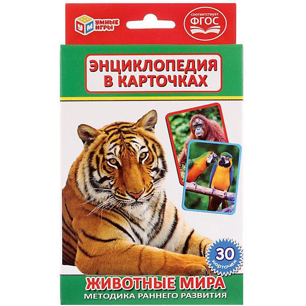 Умка Карточки развивающие Умка «Животные мира» развивающие карточки умка английский язык