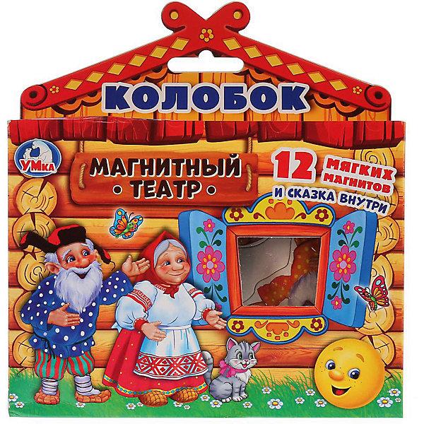 Умка Магнитный кукольный театр «Колобок»