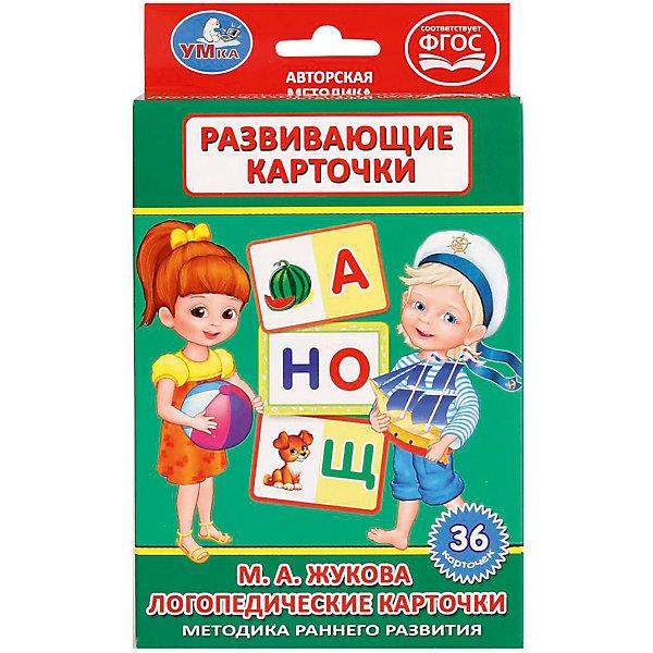 Купить Карточки развивающие Умка «М.А. Жукова. Логопедические карточки», Россия, Унисекс