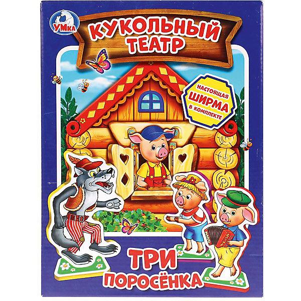 Мягкий кукольный театр Умка «Три поросенка»