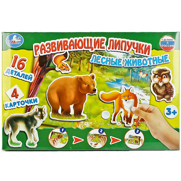 цена на Умка Развивающая игра с липучками Умка «Лесные животные»