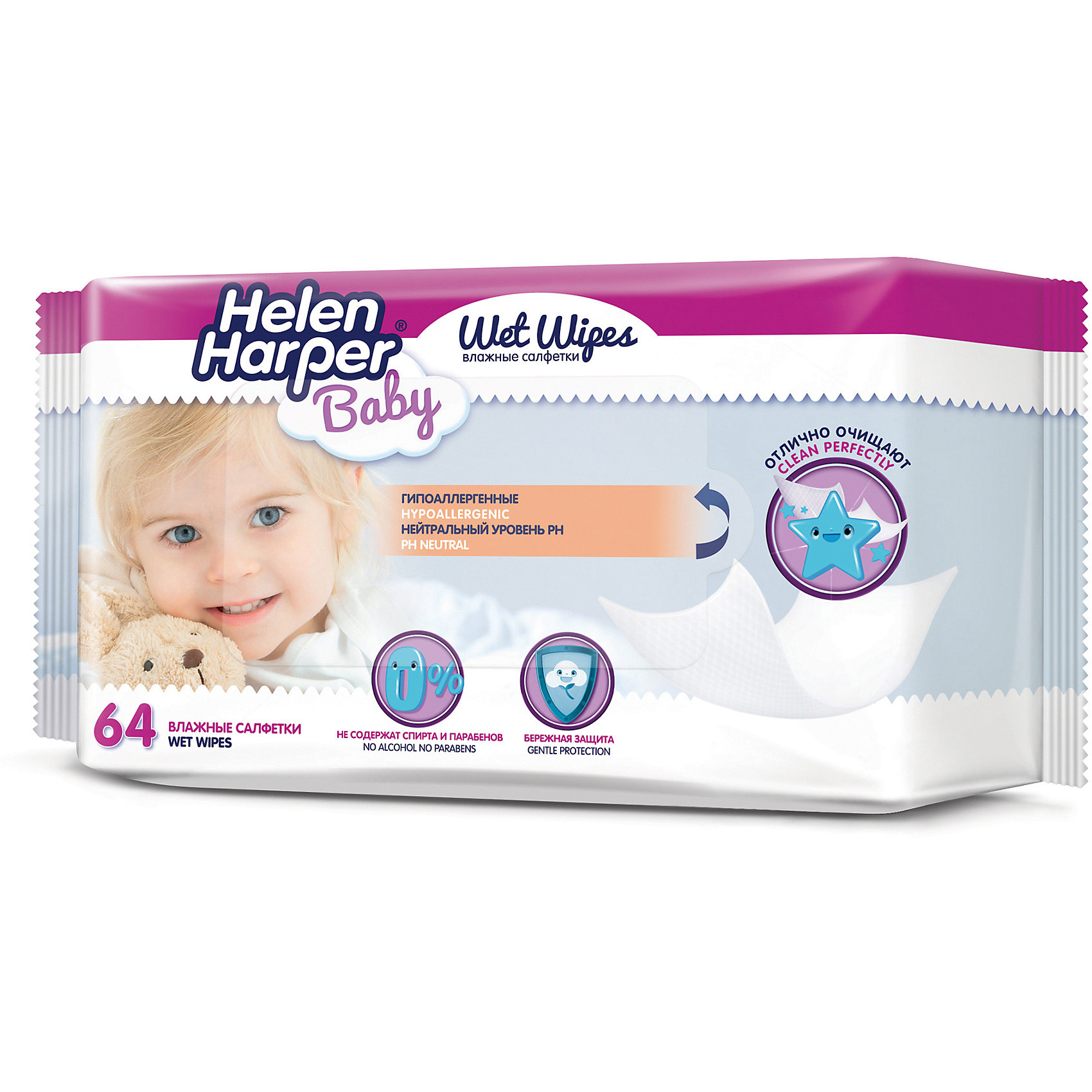 Детские влажные салфетки Helen Harper Baby 64 шт