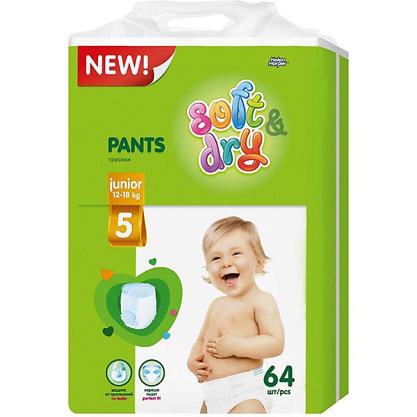 Helen Harper Детские трусики-подгузники Soft&Dry Junior (12-18 кг) 64 шт