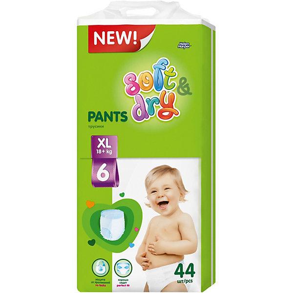 Helen Harper Детские трусики-подгузники Soft&Dry XL (18+ кг) 44 шт