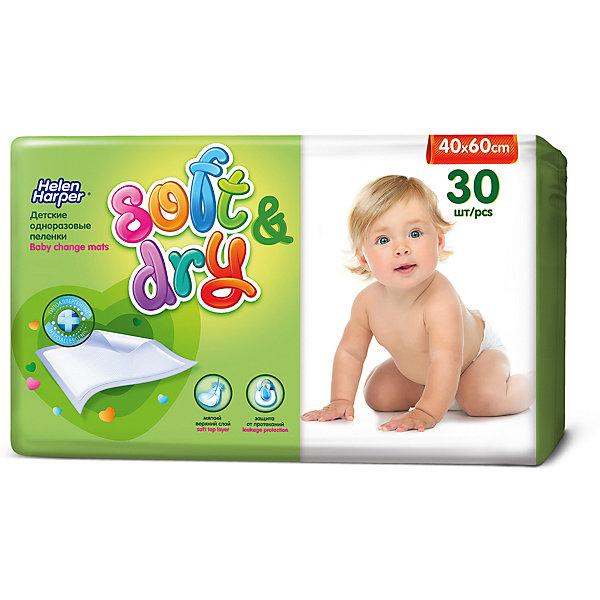 Купить Детские пеленки Helen Harper Soft&Dry 40*60 30шт, Бельгия, разноцветный, Унисекс