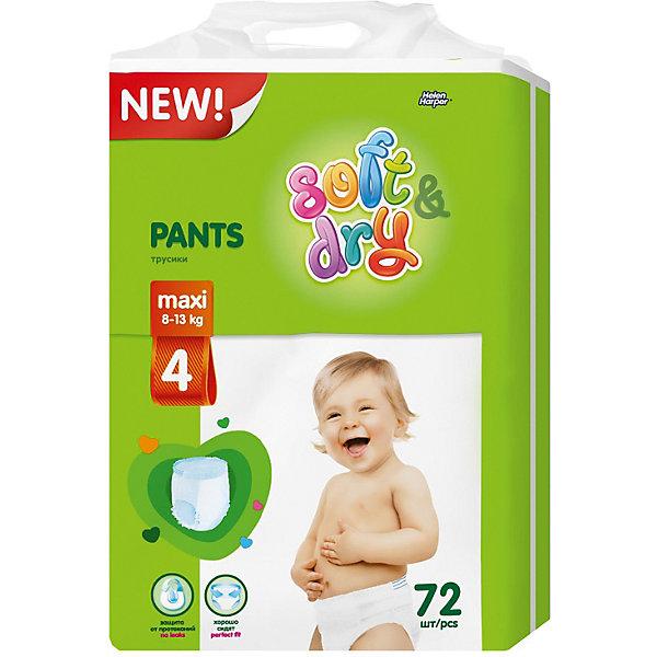 Helen Harper Детские трусики-подгузники Soft&Dry Maxi (8-13 кг) 72 шт