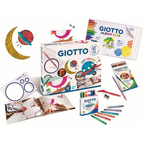 Набор для рисования Giotto Art Lab, 68 предметов
