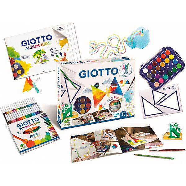 Набор для рисования Giotto Art Lab, 82 предмета