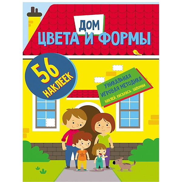 цены ND Play Развивающая книга «Цвета и формы. Дом»