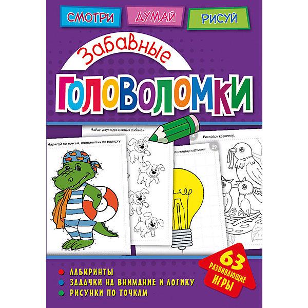 Развивающая книга «Головоломки. Забавные головоломки» ND Play
