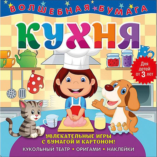ND Play Книга «Волшебная бумага. Кухня»