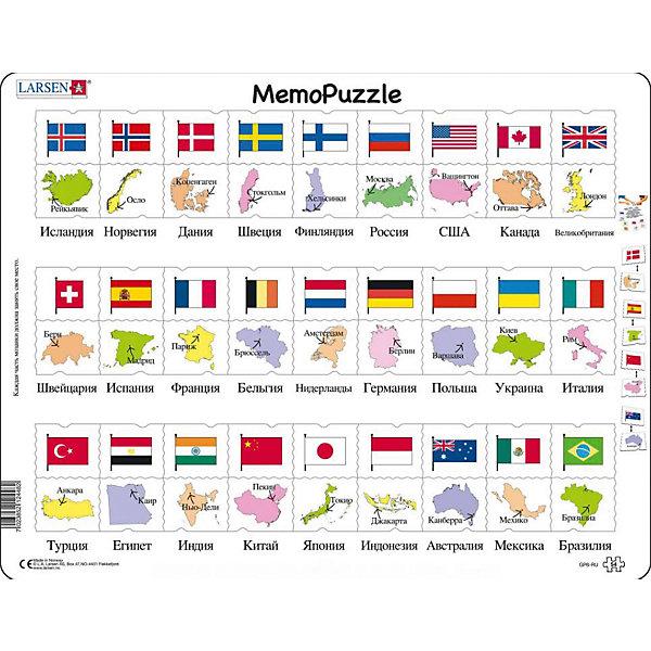 Larsen Мемопазл Флаги