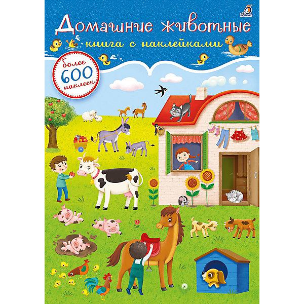 Купить 600 наклеек. Домашние животные, Робинс, Россия, Унисекс