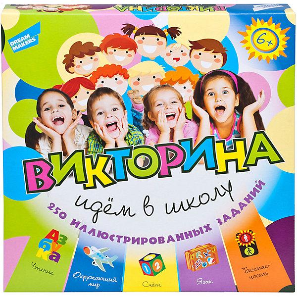 Dream Makers Настольная игра «Викторина идём в школу»