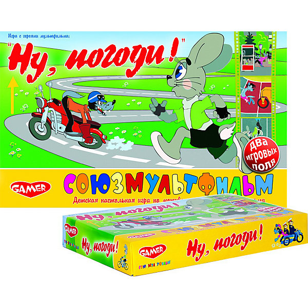Настольная игра Dream Makers «Ну, погоди!»Для дошкольников<br>Характеристики:<br><br>• тип товара: настольная игра<br>• комплектация: игровое поле (2 шт), фигурки персонажей (4 шт), кубик игральный, фишки (4 шт), инструкция<br>• страна бренда: Россия<br><br> <br>Настольная игра включает в себя необходимые составляющие для двух игр с Волком и Зайцем. Они подойдут для взрослых и детей. «Невероятная гонка» и «Луна-парк» позволят развить усидчивость и внимательность у ребенка.