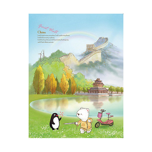 Comix Папка с 20 файлами Traveling Китай