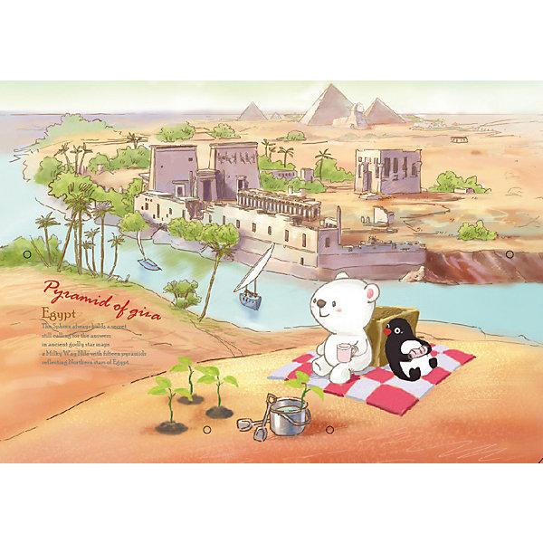 Comix Папка на резинках Traveling Египет