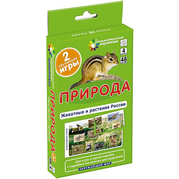 АЙРИС-пресс Занимательные карточки Природа: Животные и растения России уровень 4, Гончарова Е.