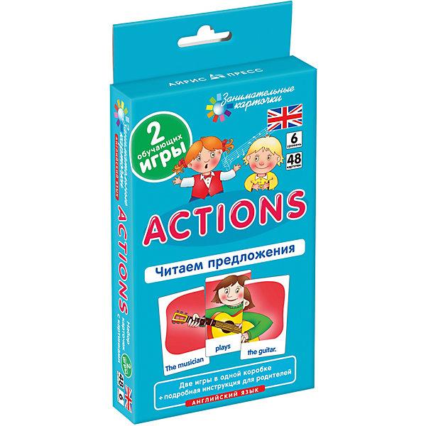 АЙРИС-пресс Занимательные карточки Английский язык: Действия (Actions) Level 6, Клементьева Т.