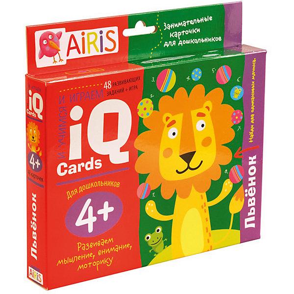 АЙРИС-пресс Занимательные карточки для дошколят Львенок  айрис пресс карточки развиваем мышление 5