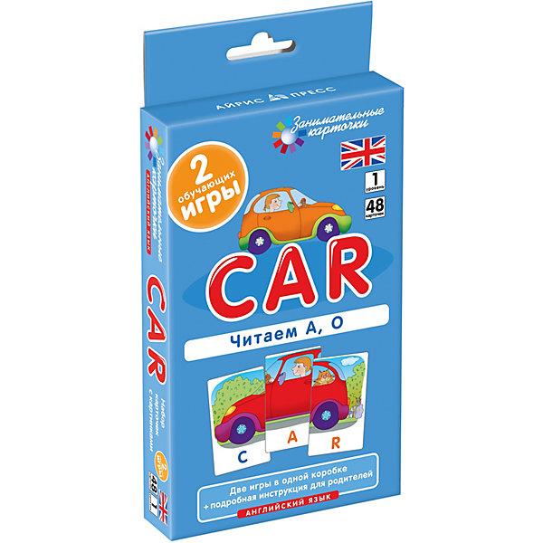 АЙРИС-пресс Занимательные карточки Английский язык: Машина (Car) Level 1, Клементьева Т. айрис пресс карточки развиваем мышление 5