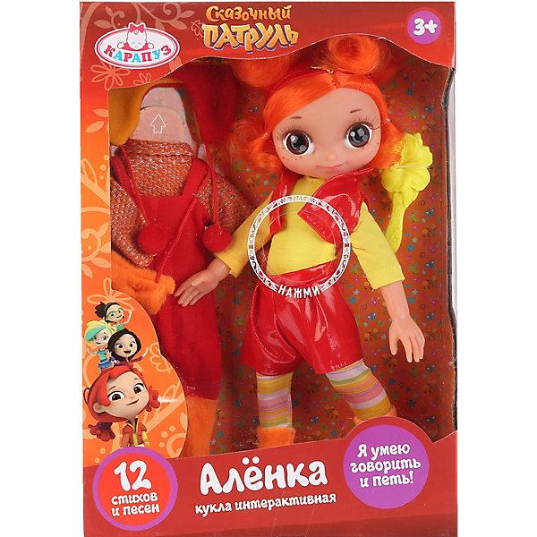 Карапуз Кукла Карапуз, Сказочный патруль «Аленка», 33 см, озвученная