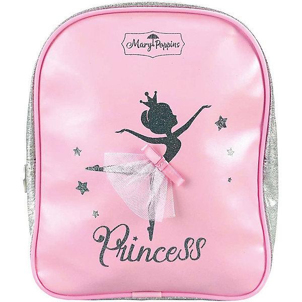 Рюкзак Mary Poppins «Принцесса», 20х24х7 см