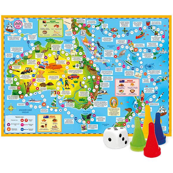 ГеоДом Настольная игра Геодом Вокруг света Австралия и Океания