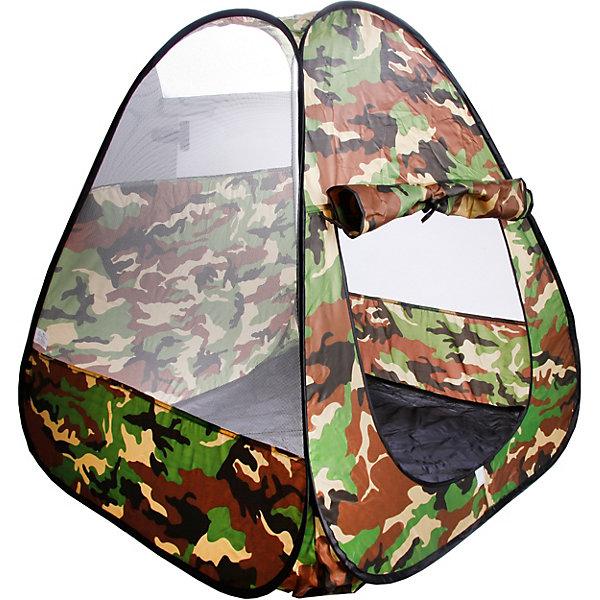Палатка Наша Игрушка Военная, 90х90х90 см 11095981